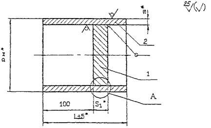 Конструкция и размеры плоской заглушки ОСТ 34.10.759-97