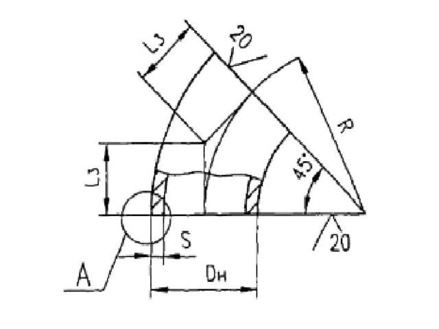 Схема и чертеж отводов 45 градусов крутоизогнутых ОСТ 34.10.699-97